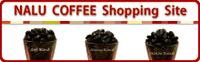 NALU COFFEE WEBSHOP