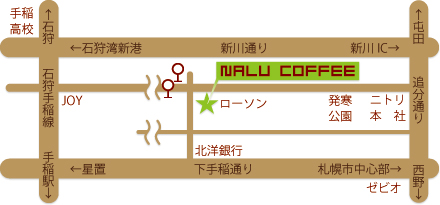 NALU COFFEEの地図